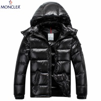Moncler Down Feather Coat Long Sleeved Zipper For Men #808801