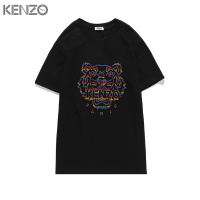 Kenzo T-Shirts Long Sleeved Hat For Men #810625