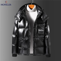 Moncler Down Feather Coat Long Sleeved For Men #811644