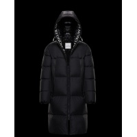 Moncler Down Feather Coat Long Sleeved Zipper For Men #813255