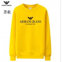 Armani Hoodies Long Sleeved O-Neck For Men #824030