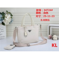 Prada Messenger Bags For Women #827941