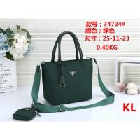 Prada Messenger Bags For Women #827943