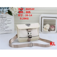 Prada Messenger Bags For Women #827946