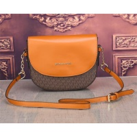 Michael Kors MK Fashion Messenger Bag For Women #832622