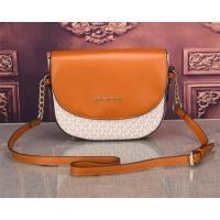 Michael Kors MK Fashion Messenger Bag For Women #832623