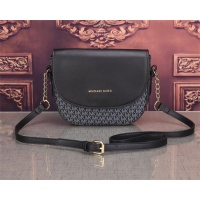 Michael Kors MK Fashion Messenger Bag For Women #832624