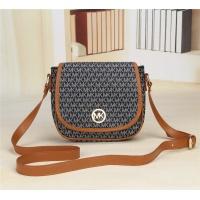 Michael Kors MK Fashion Messenger Bag For Women #832625