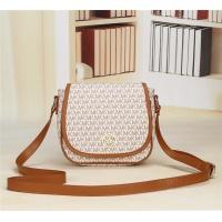 Michael Kors MK Fashion Messenger Bag For Women #832627