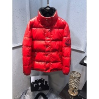 Moncler Down Feather Coat Long Sleeved For Men #834512