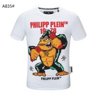 Philipp Plein PP T-Shirts Short Sleeved For Men #834760