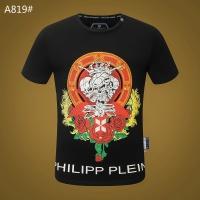 Philipp Plein PP T-Shirts Short Sleeved For Men #834778