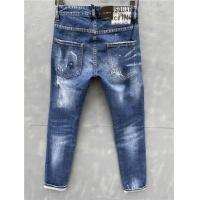 Dsquared Jeans For Men #836035