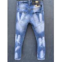 Dsquared Jeans For Men #836043