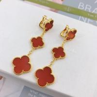Van Cleef & Arpels Earrings #837338