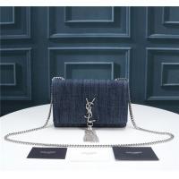 Yves Saint Laurent YSL AAA Quality Messenger Bags For Women #837683