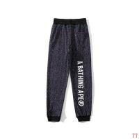 Bape Pants For Men #839377