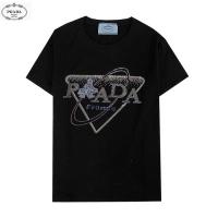Prada T-Shirts Short Sleeved For Men #839881