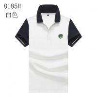 Kenzo T-Shirts Short Sleeved For Men #840951