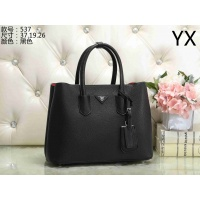 Prada Handbags For Women #842345