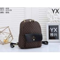 Michael Kors Backpacks For Women #842427
