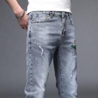 Cheap Armani Jeans For Men #843672 Replica Wholesale [$48.00 USD] [W#843672] on Replica Armani Jeans