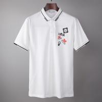 Christian Dior T-Shirts Short Sleeved For Men #845989