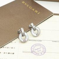 Bvlgari Earrings For Women #846625
