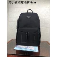 Prada AAA Man Backpacks #849624