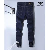 Armani Jeans For Men #849840