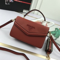 Prada AAA Quality Messeger Bags For Women #850510