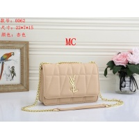 Yves Saint Laurent YSL Fashion Messenger Bags For Women #850572