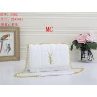 Yves Saint Laurent YSL Fashion Messenger Bags For Women #850574