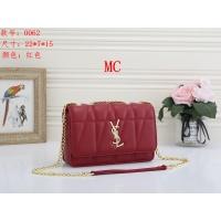 Yves Saint Laurent YSL Fashion Messenger Bags For Women #850575