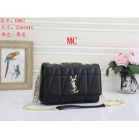 Yves Saint Laurent YSL Fashion Messenger Bags For Women #850576