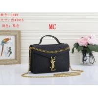 Yves Saint Laurent YSL Fashion Messenger Bags For Women #850578