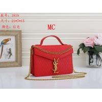 Yves Saint Laurent YSL Fashion Messenger Bags For Women #850579