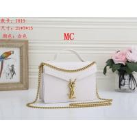 Yves Saint Laurent YSL Fashion Messenger Bags For Women #850581