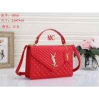 Yves Saint Laurent YSL Fashion Messenger Bags For Women #850582