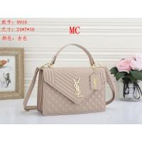 Yves Saint Laurent YSL Fashion Messenger Bags For Women #850585