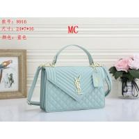Yves Saint Laurent YSL Fashion Messenger Bags For Women #850587