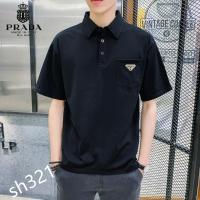 Prada T-Shirts Short Sleeved For Men #850642
