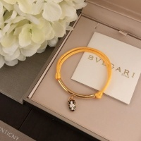 Bvlgari Bracelet #851248