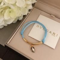 Bvlgari Bracelet #851249