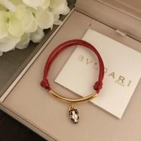 Bvlgari Bracelet #851251