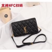 Yves Saint Laurent YSL AAA Messenger Bags #852507