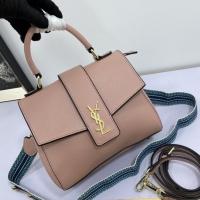 Yves Saint Laurent YSL AAA Messenger Bags For Women #857828