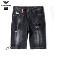 Armani Jeans For Men #858459
