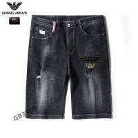 Armani Jeans For Men #858459