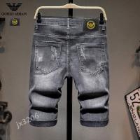 Armani Jeans For Men #858461